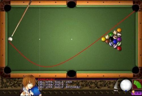 QQ游戏2D桌球刷分