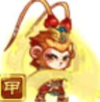 QQ游戏宝宝410超级战神悟空宝宝