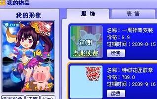 QQ游戏魅力图标